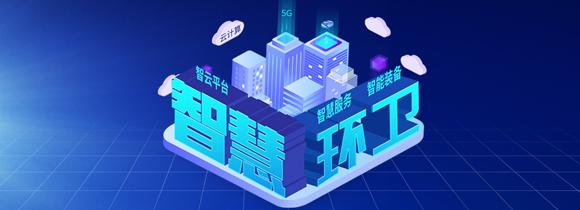 科技(ji)創(chuang)新