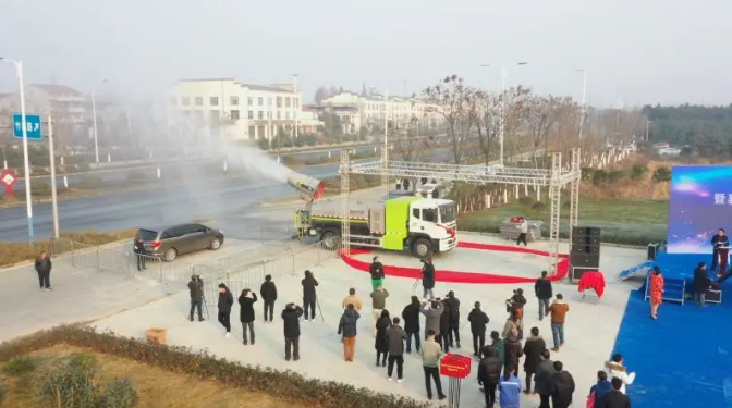 Great News! The World's First Hydrogen Fuel-Powered Multifunctional Dust Suppression Vehicle Launched