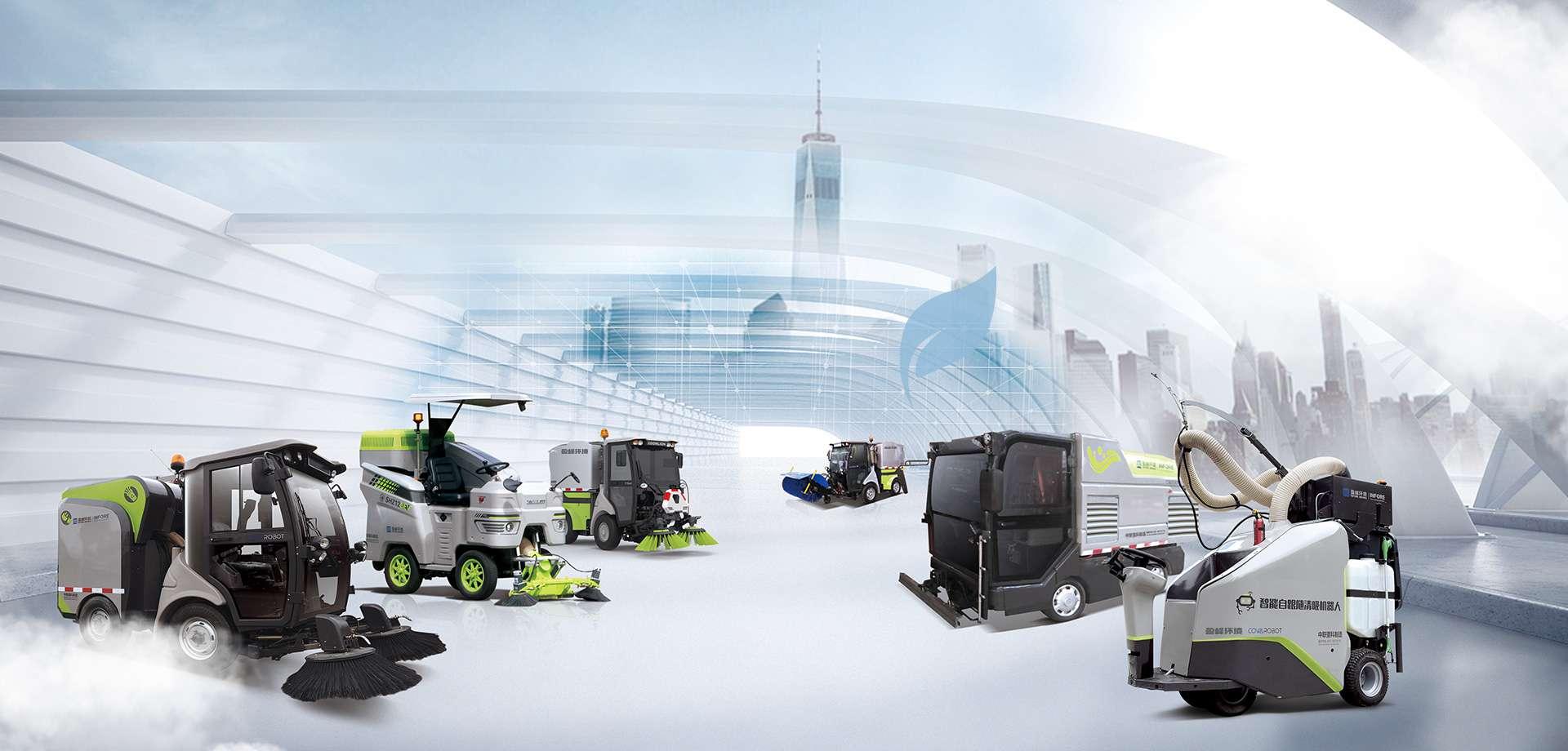 Smart Environmental Sanitation Robotics Formation