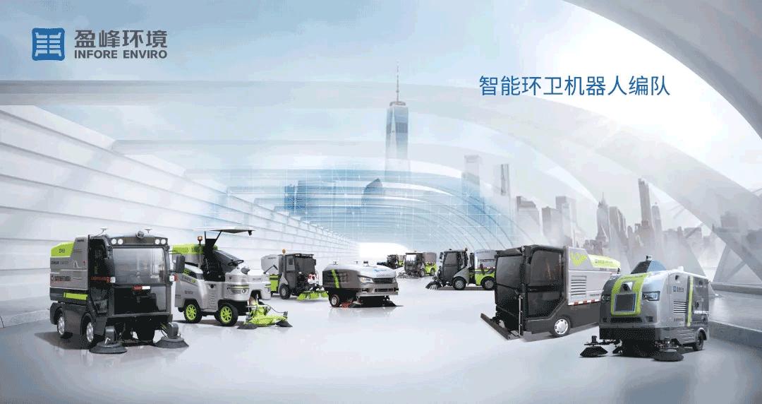 中办国办重磅发声:加快提高环保产业技术装备水平,做大做强龙头企业