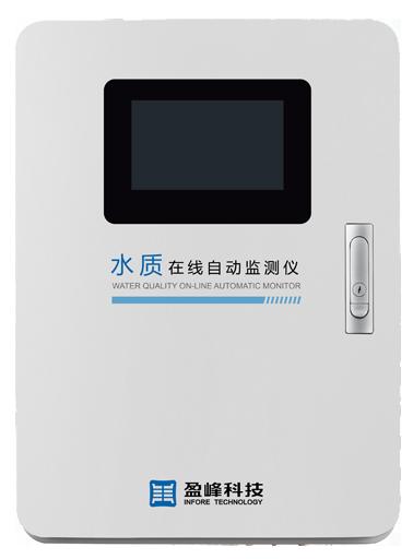 YF系列壁挂式水质在线自动监测仪