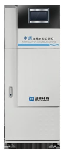 YF系列水质在线自动监测仪