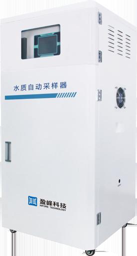 YF-CYQ系列水质采样器